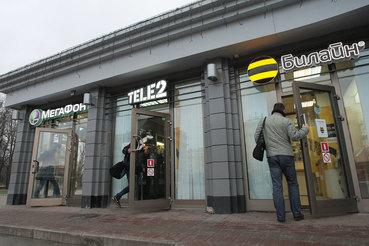Tele2  заняла место среди провайдеров мобильного широкополосного доступа