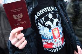 Паспорта ДНР (на фото) теперь пригодятся и в России