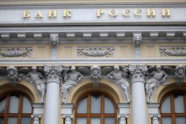 ЦБ ввел в два банка временную администрацию