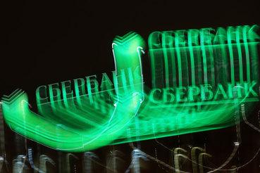 Сбербанк повысил ставку онлайн-вкладов