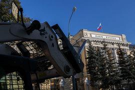 Центробанк покопается в том, как банки пополняли капитал с 2014 г.