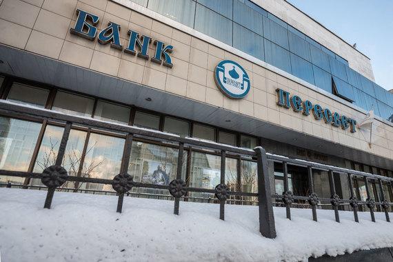 Кредиторам «Пересвета» нужно до середины апреля договориться о конвертации депозитов в капитал