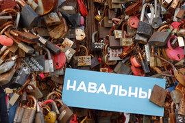 На блогеров свобода слова распространяется не в полном объеме, считают российские власти