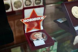 Владимир Путин запустил процесс формирования нового состава Общественной палаты, предложив войти в нее 40 россиянам, имеющим особые заслуги перед государством и обществом