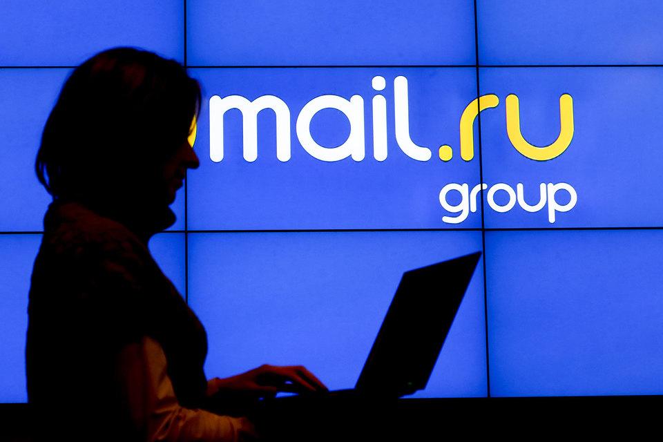 Котировки Mail.Ru Group увеличились на9% после отчетности за2016 год