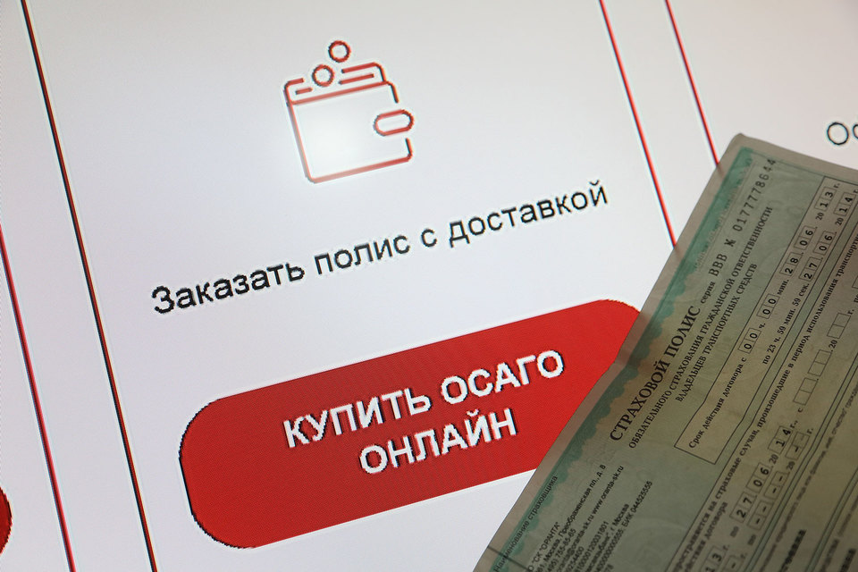 Ссамого начала  года страховые агенты  продали неменее  355 тыс.  электронных полисов ОСАГО