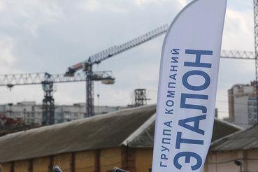 Группа «Эталон» завершит строительство депо «Южное» в Петербурге