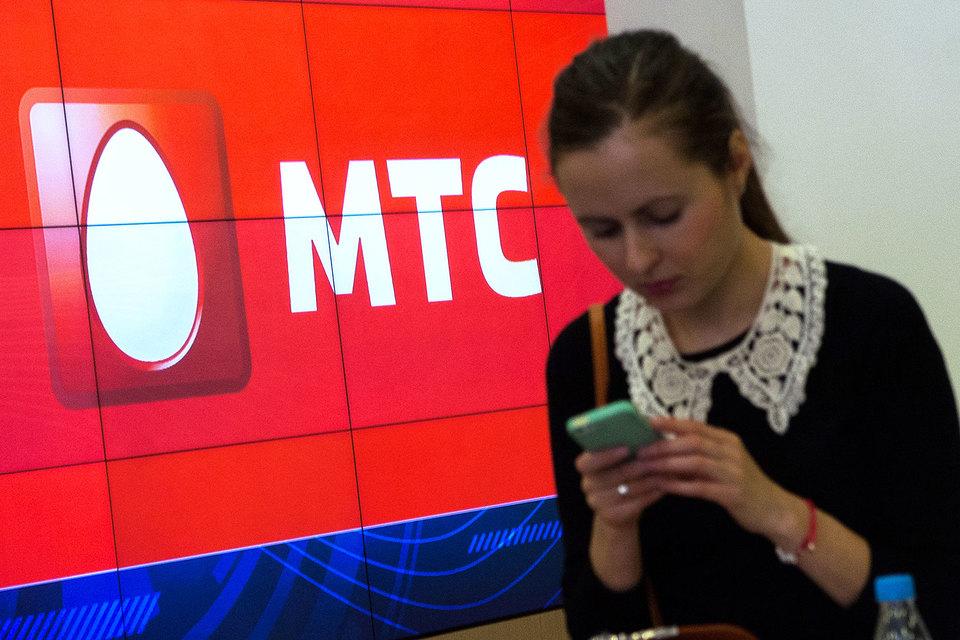 МТС запустит бесплатный мобильный интернет