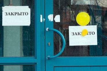 Крупнейшие розничные сети России в 2016 г. поставили рекорд по сокращению торговых площадей