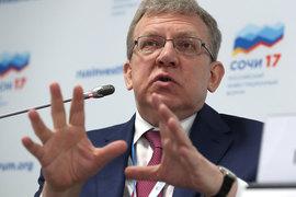 Кудрин призвал дать регионам больше бюджетной свободы