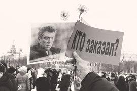 Политические убийства оказались непротиворечиво встроены в современную российскую реальность