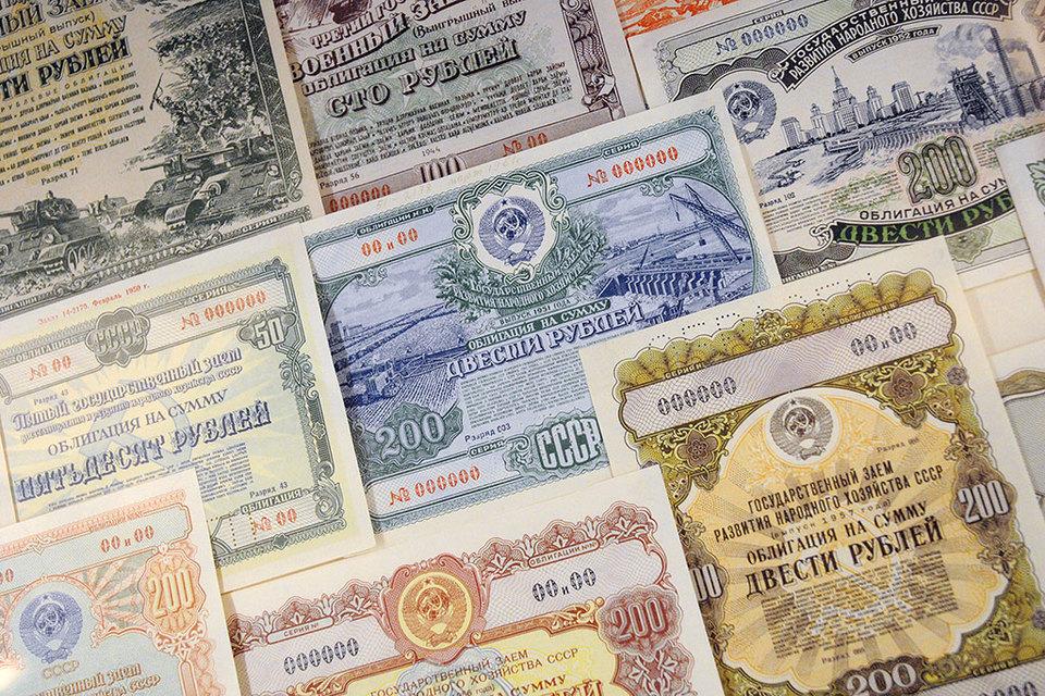 Руководство выпустит первые ссоветских времен облигации «для народа»