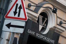 Виктор Пичугов покинул состав акционеров банка «Возрождение»