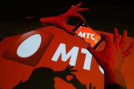 Абонентов МТС среди пользователей московской WiFi-сети оказалось больше, чем клиентов других операторов