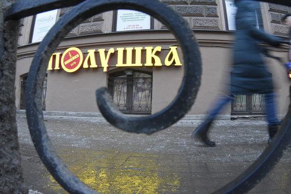 Сеть «Полушка» купила магазины «Лукошко»
