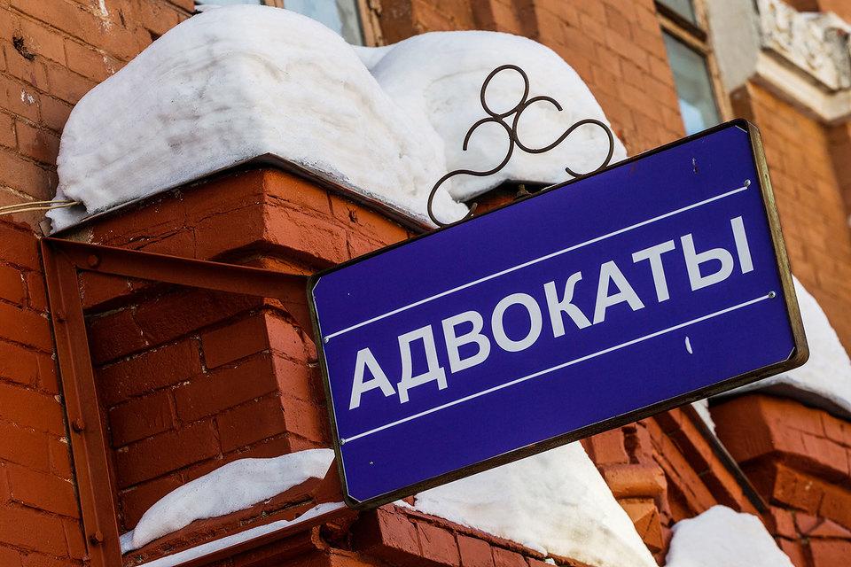 Руководитель Вологодского областного суда пожаловался нажадность юристов