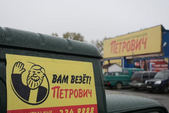 «Петрович» хочет  в тройку