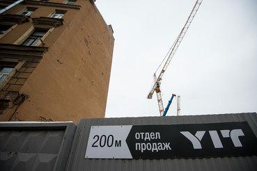 За восемь участков общей площадью 21 га компания хочет выручить 3,58 млрд руб. (цена отсечения на аукционе – 2,8 млрд руб.)