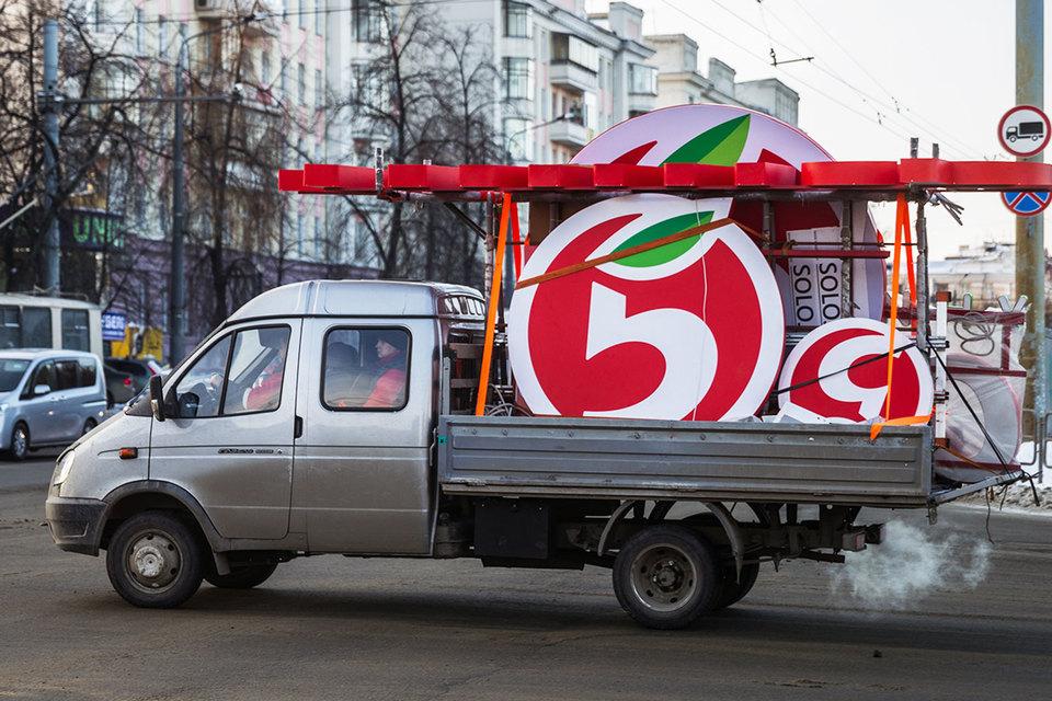 X5 Retail Group попросила поставщиков снизить цены на10%