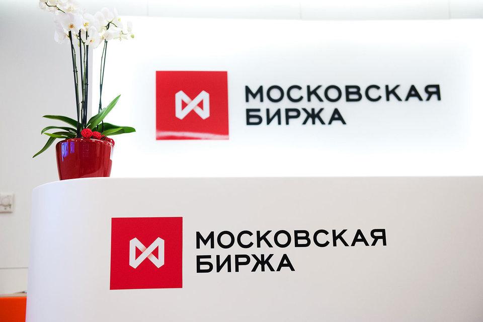 Комиссионный заработок «Мосбиржи» вырастет в4 квартале следующего года на12%