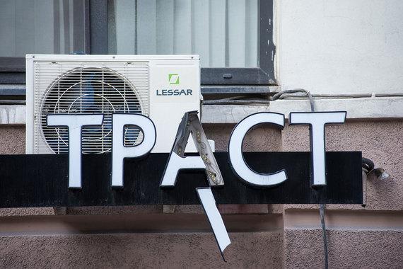 Бывший совладелец банка «Траст» Илья Юров подал иск в Нью-Йорке к акционерам «Открытие холдинга»