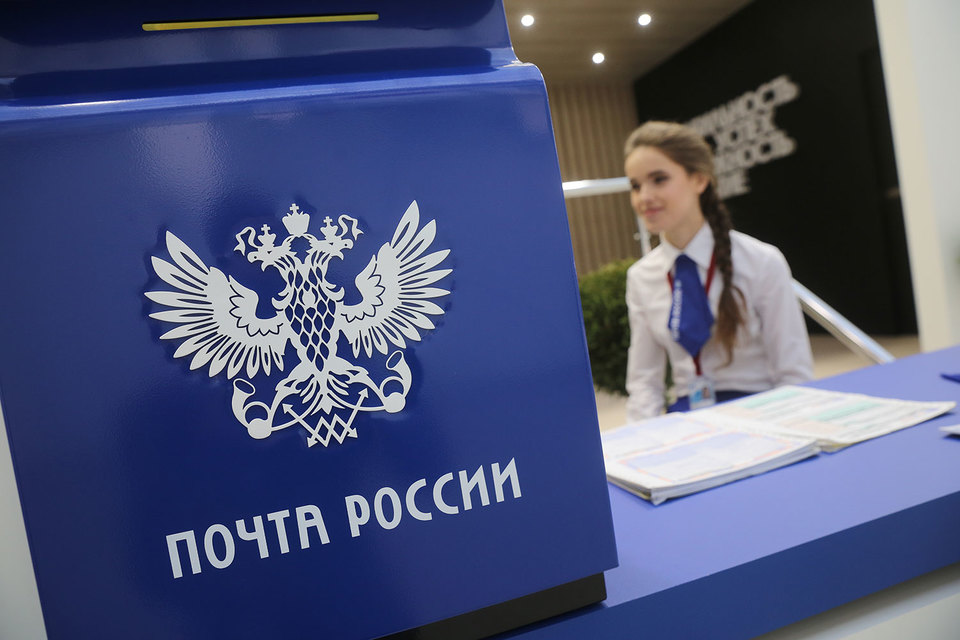 Предприятие собирается вложить в IT в 2017 г. более 16 млрд руб.