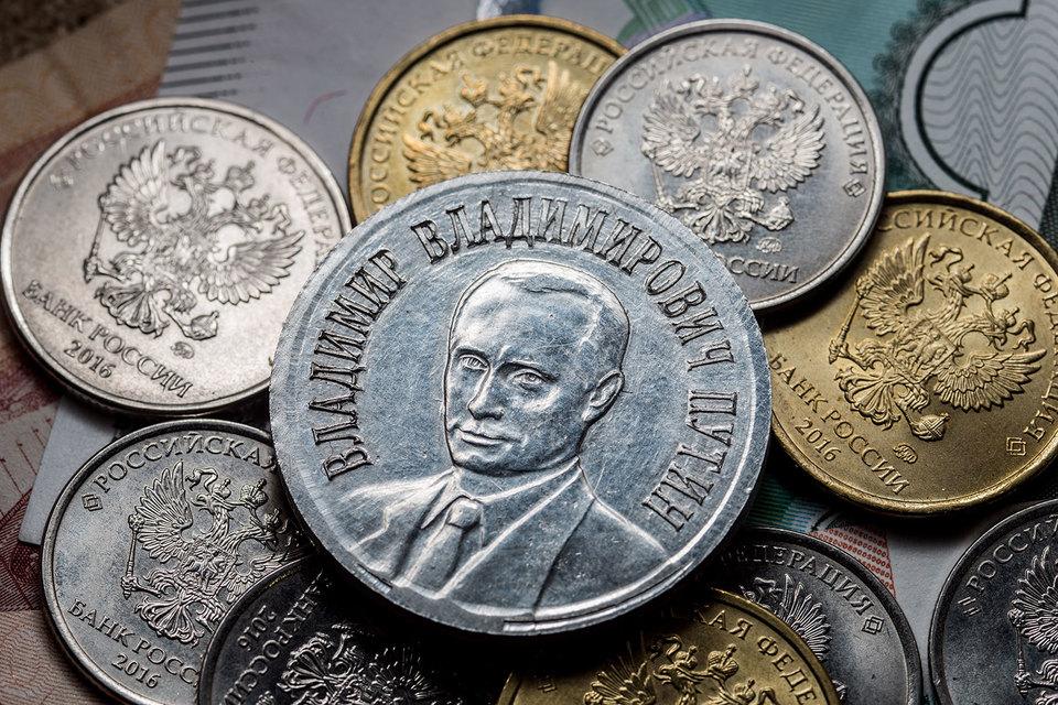 Предложения порасходованию запасов будет готовить УВП Кремля