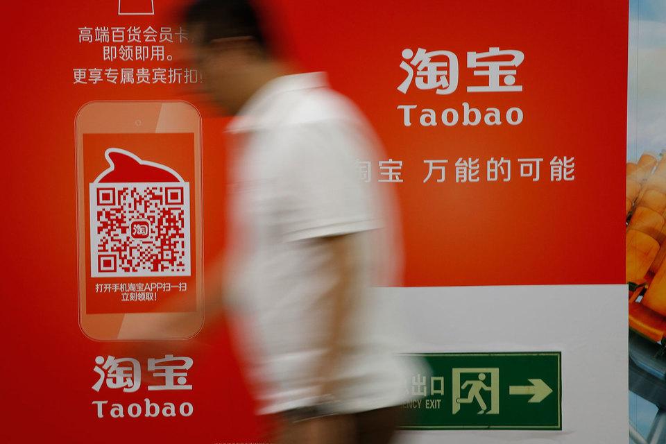 С проблемой продажи подделок сталкиваются все торговые платформы, но только на Taobao она достигает таких масштабов, указывает Дин Арнольд,