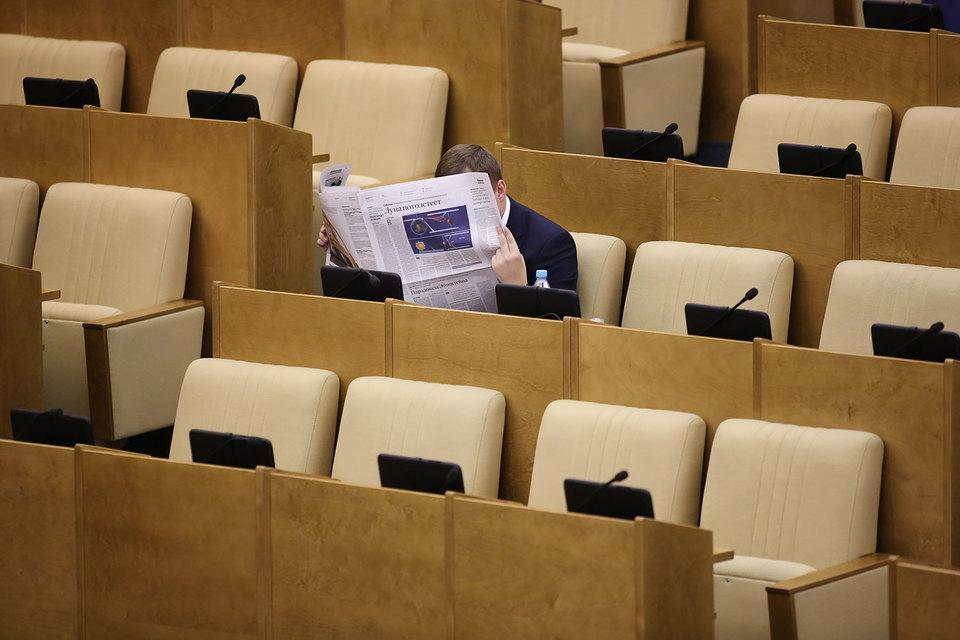 В сентябре для депутатов Госдумы могут провести специальную учебу по законотворчеству