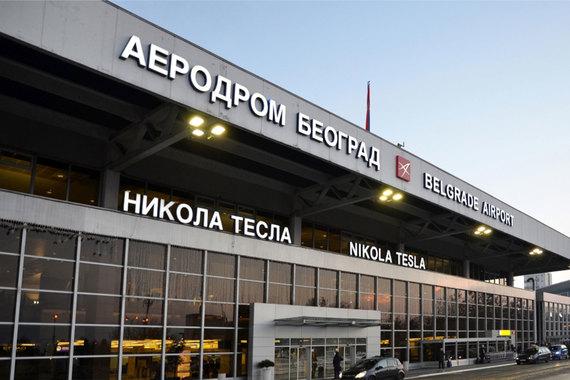 «Новапорт» и «Аэропорты регионов» борются за аэропорт Белграда