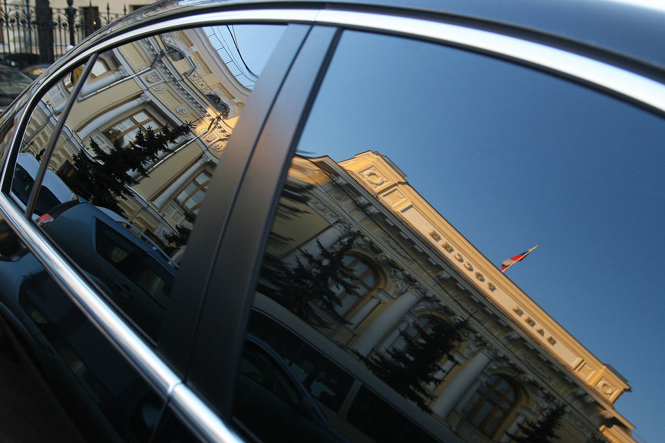 ЦБРФ отозвал лицензии у 2-х столичных кредитных компаний