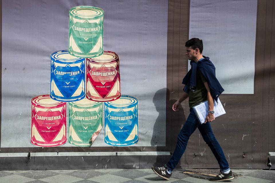 «Это вечный парадокс, что страна, в отношении которой введены санкции, оказывается менее волатильной и более привлекательной для инвесторов», – отмечает Грей Сайчин