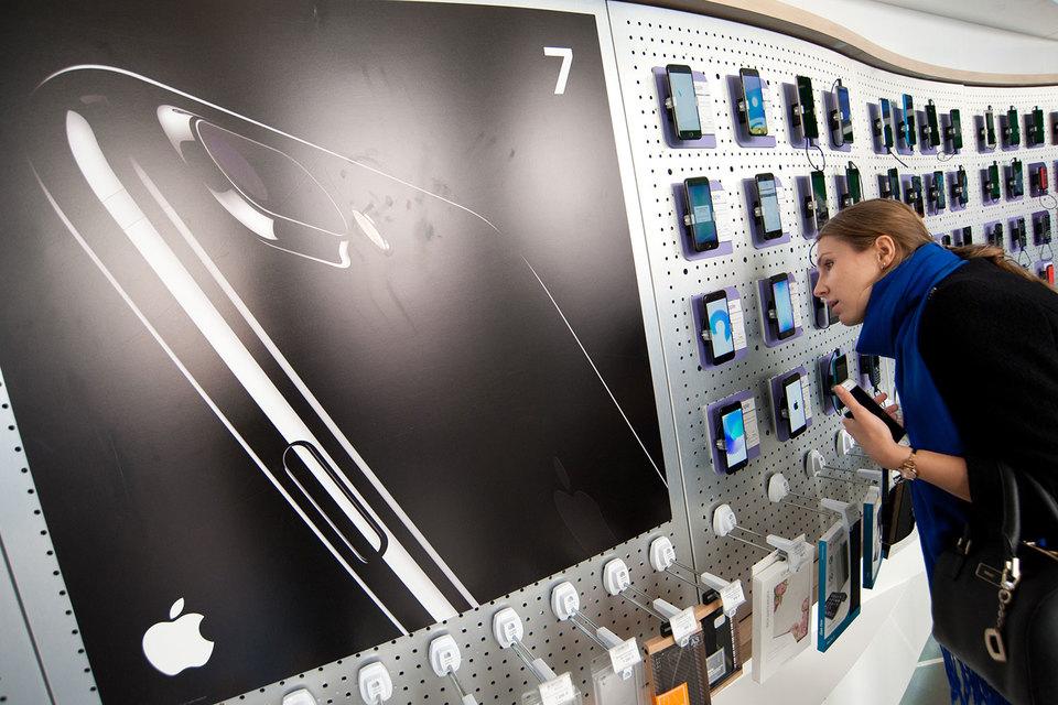 ФАС признала русский кабинет Apple виновным вманипулировании ценами наiPhone