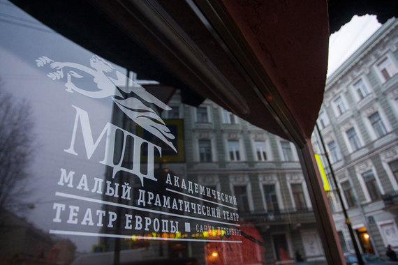 «Трансепт групп» Бориса Ротенберга будет строить новую сцену МДТ