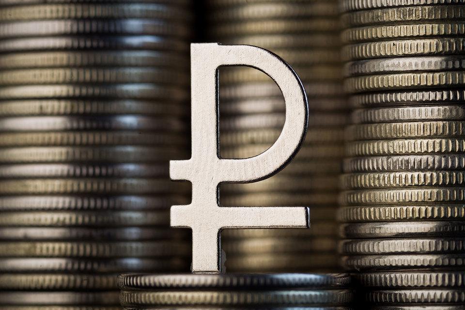 Сразу после решения ФРС повысить ключевую ставку рубль резко укрепился