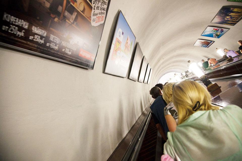 В 2011 г. «Авто селл» выиграла торги на право размещать рекламу на станциях и в вагонах метро, пообещав заплатить метрополитену 14 млрд руб. за пять лет