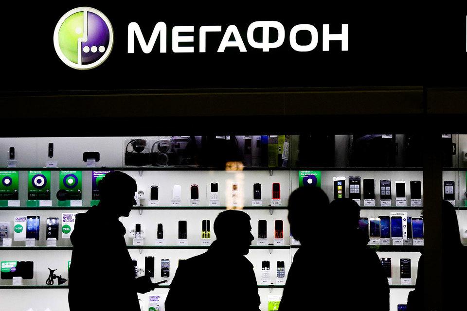 Акционерам «Мегафона» в этом году может достаться меньше денег, чем в прошлом