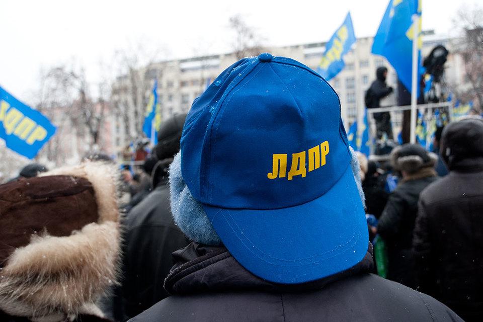 Большинство участников заседания сошлись во мнении, что в ЛДПР произошел внутрипартийный конфликт