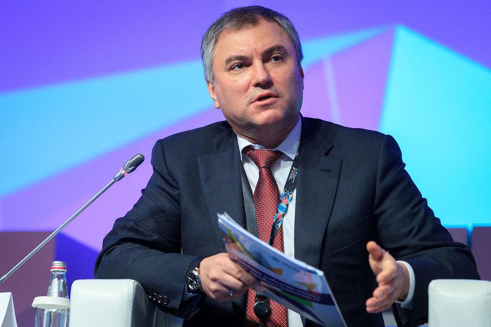 Володин предложил подготовить список существующих законов и подзаконных актов, препятствующих работе компаний в условиях цифровой экономики