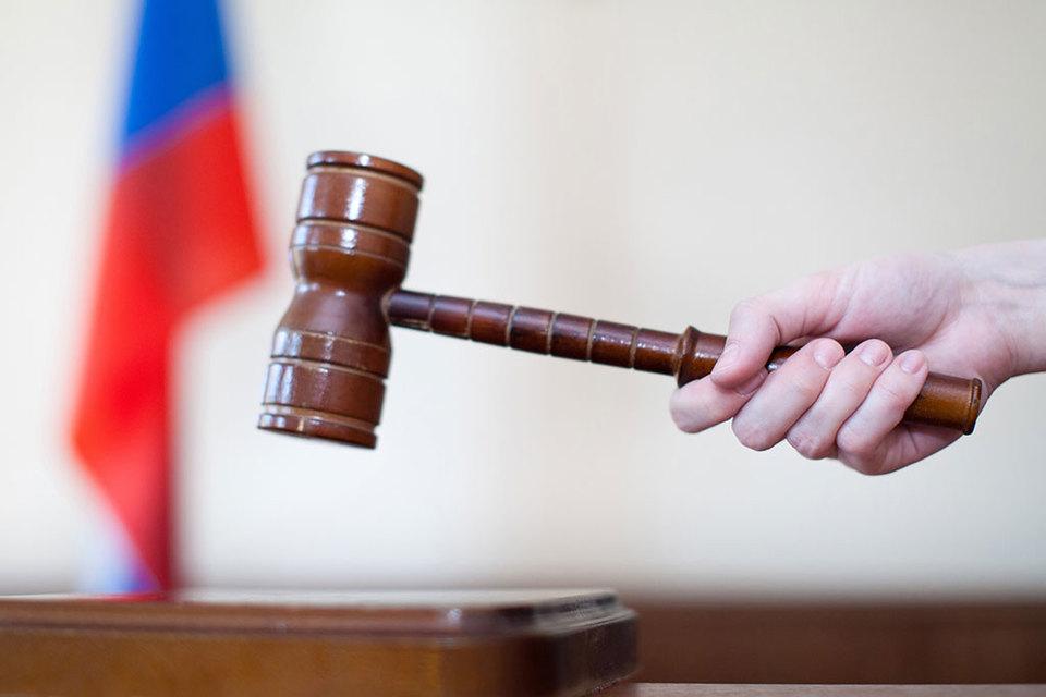 Пожилым мужчинам дали право насуд присяжных