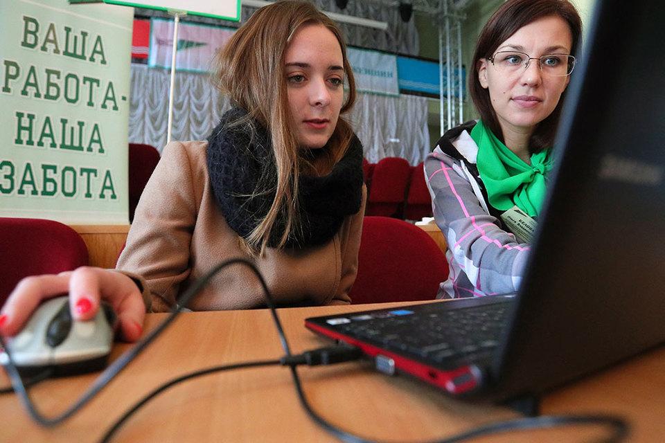 Приложения помогают рекрутерам искать кандидатов не по резюме, а по открытой информации о них в сети интернет