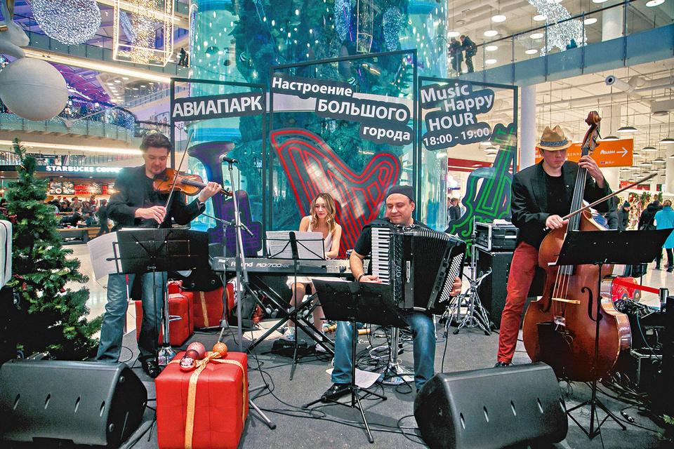 Музыкальная акция в ТЦ «Авиапарк»