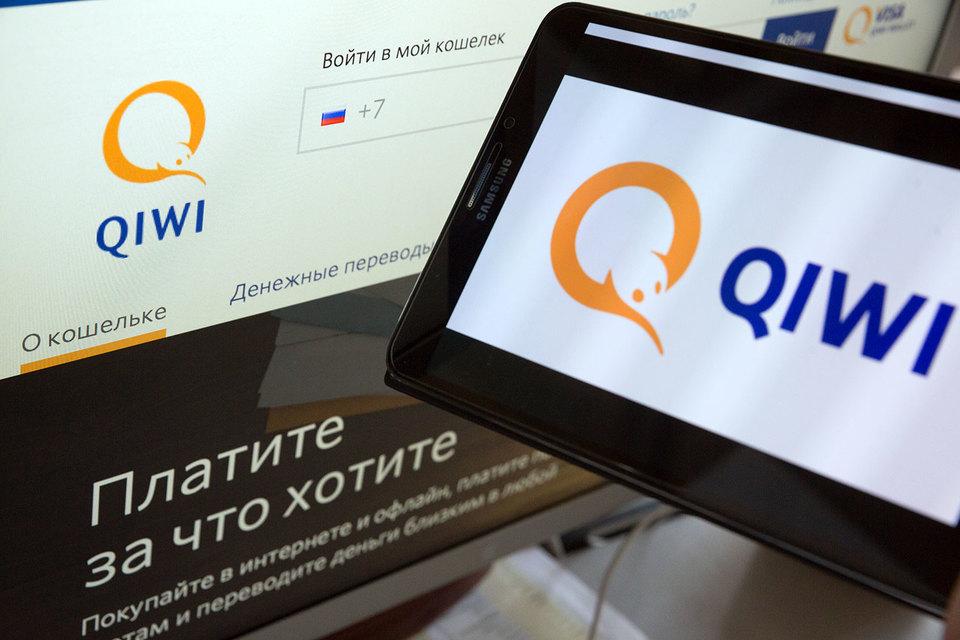 За2016 год QIWI увеличила чистую выручку на3,7%