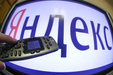 «Яндекс» может стать инвестором телесериала на ТВ-3