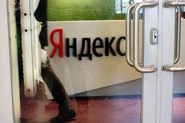 У ТВ-3 и «Яндекса» уже есть совместный проект