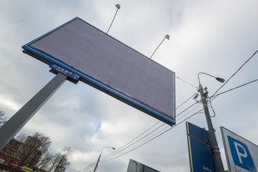 У оператора наружной рекламы «Олимп» с городом долгие и непростые отношения