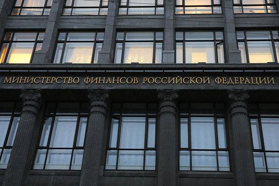 Покупателям «народных» ОФЗ придется оплатить услуги Сбербанка и «ВТБ 24»