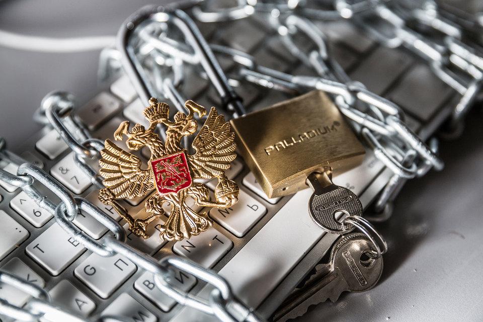 Российская Федерация  вышла на 2-ое  место почислу утечек конфиденциальных данных
