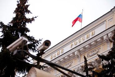 Банки, имеющие дочерние кредитные организации на Украине, получат рассрочку по формированию резервов на потери по украинским «дочкам» на три года