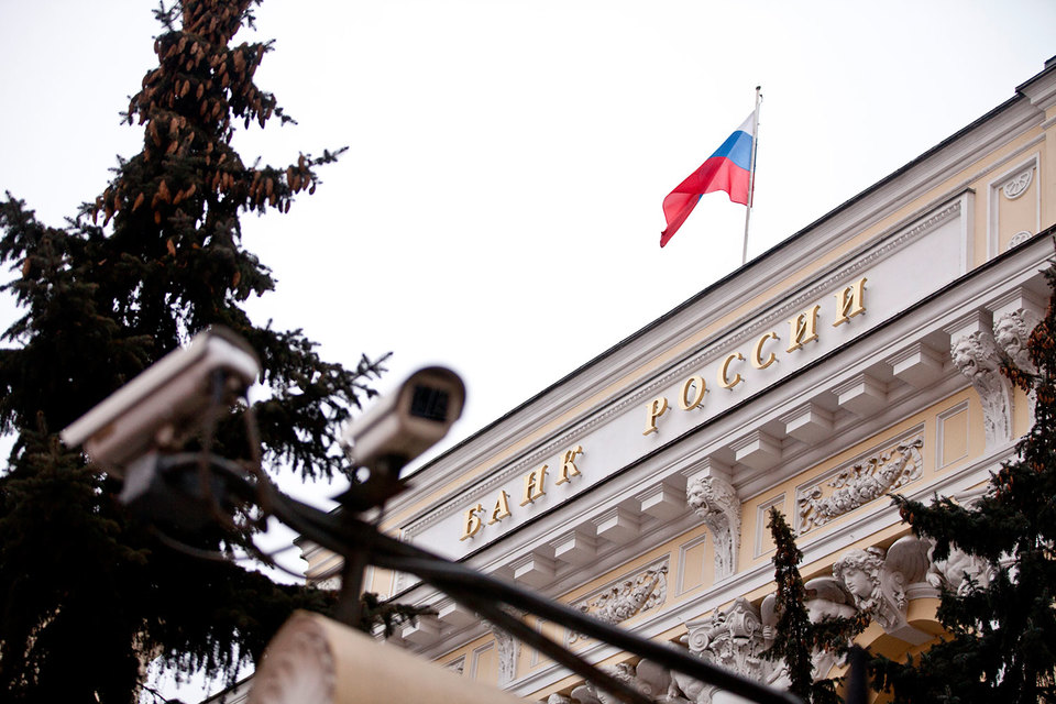 ЦБсмягчил требования кподвергшимся украинским санкциям банкам